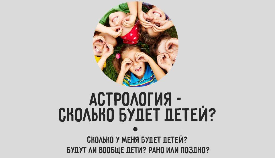 Тест поможет узнать сколько будет детей в течении жизни!