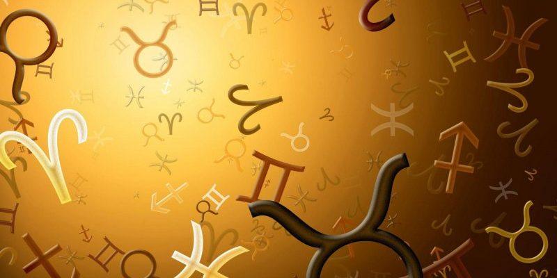 Что такое астрология? • Обучение астрологии.